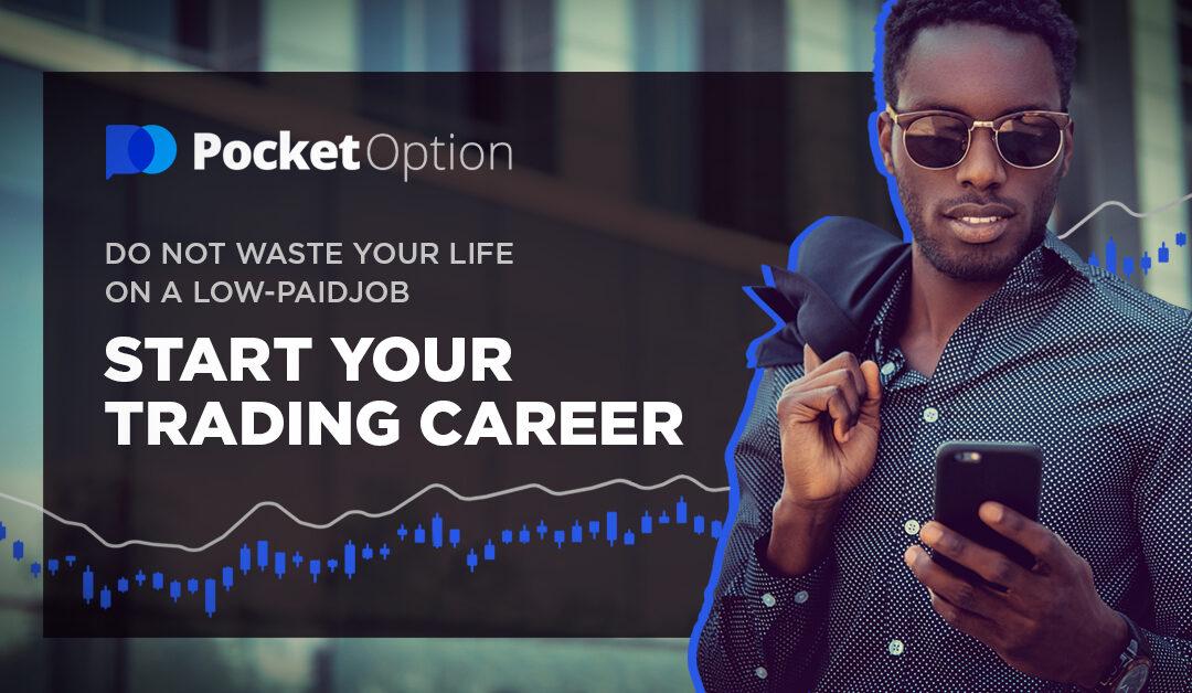 Pocket Option New Zealand